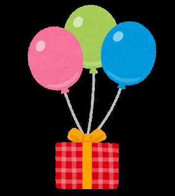 otanjoubi_birthday_present_balloon.png