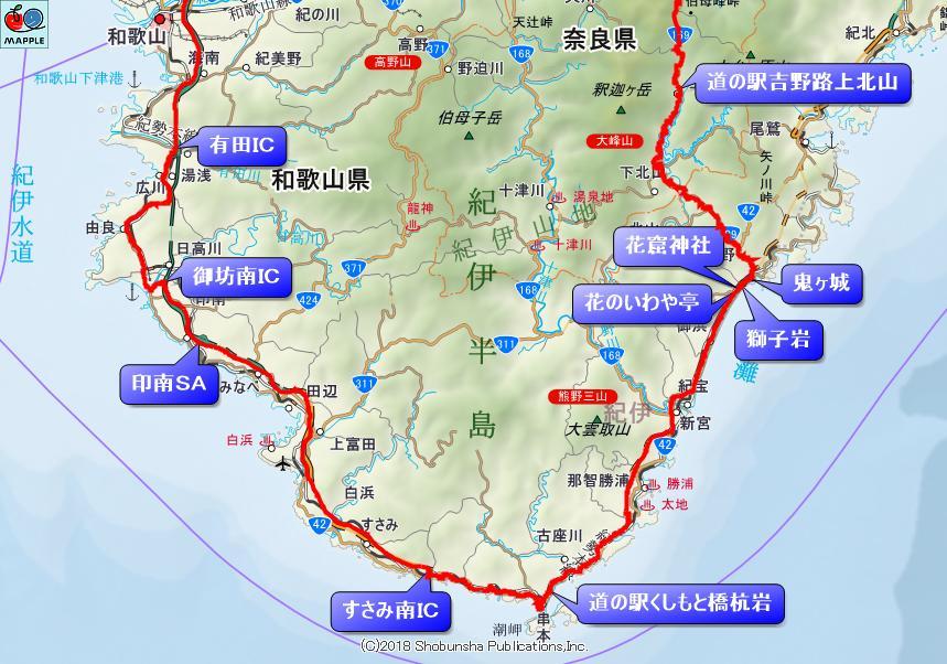 地図-011110