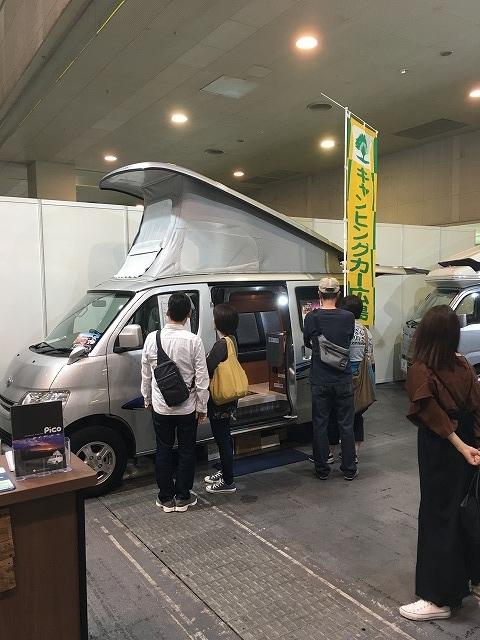 2019.10.13 大阪 2日目①