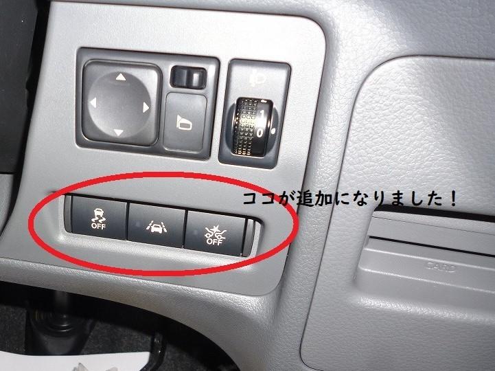 NV200 新型 運転席①