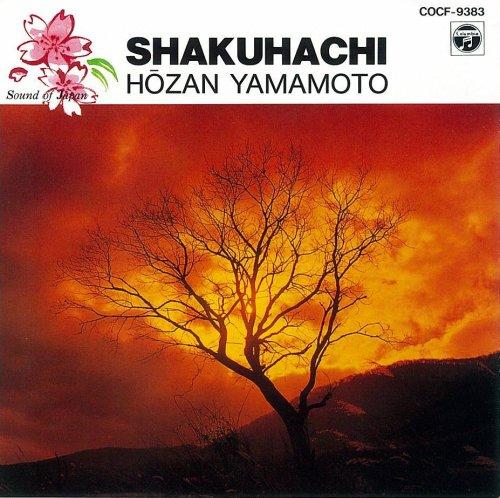 YamamotoHouzan Shakuhachi Nihon no oto