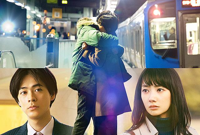 映画弥生三月-01