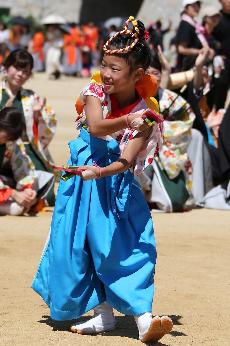 koiya192komoyagu 7