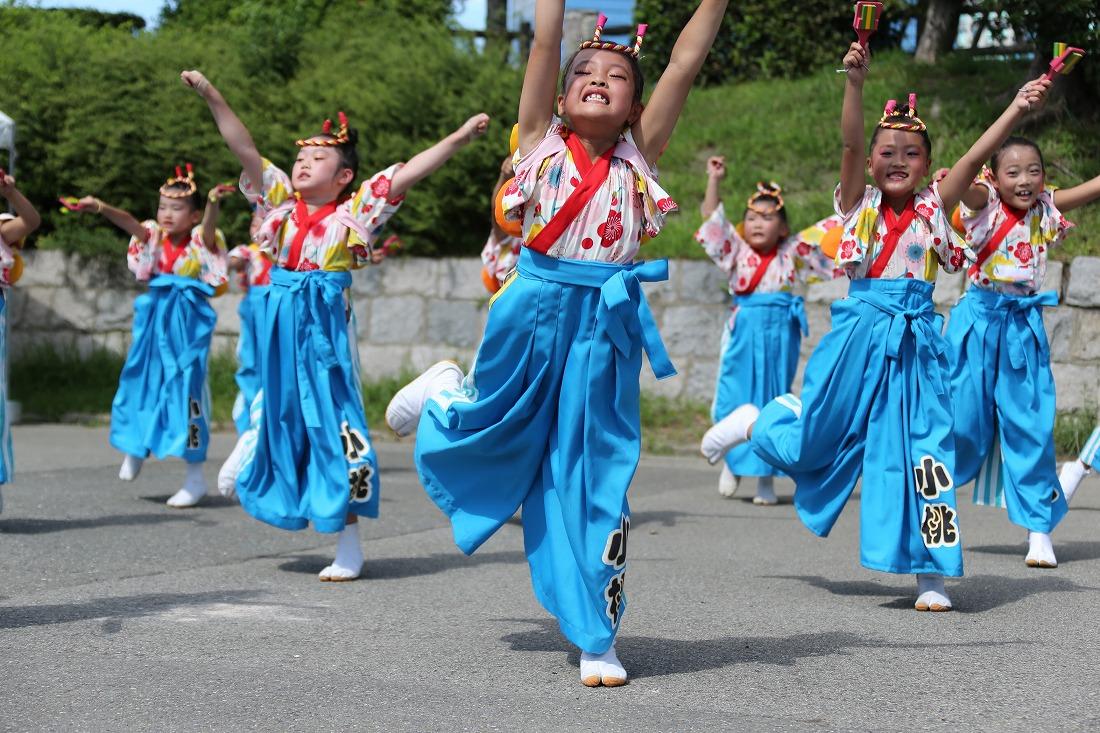 koiya192komogoku 38