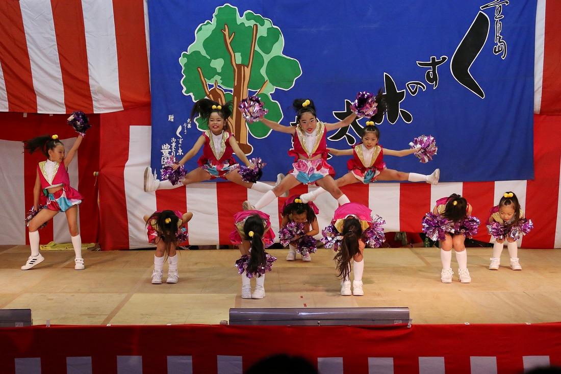 kayashima19petit 4