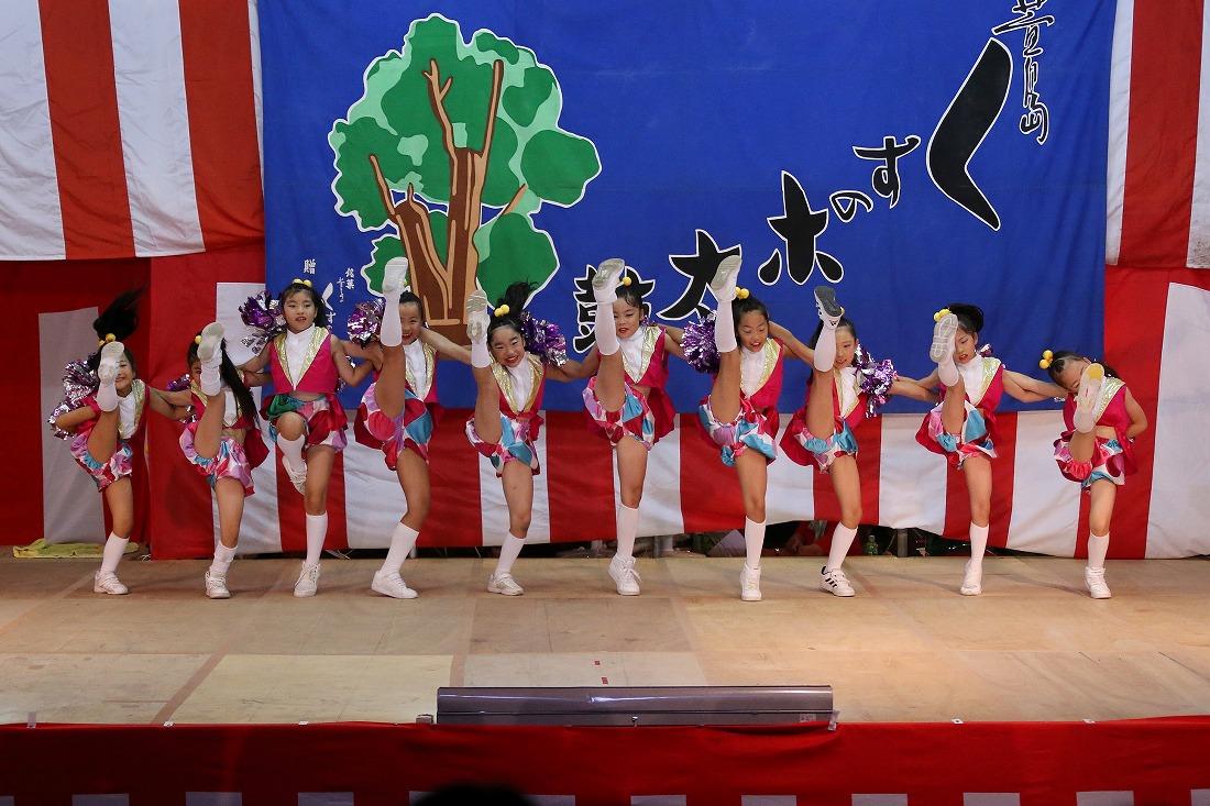 kayashima19petit 15