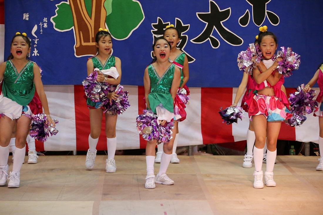 kayashima19petit 19