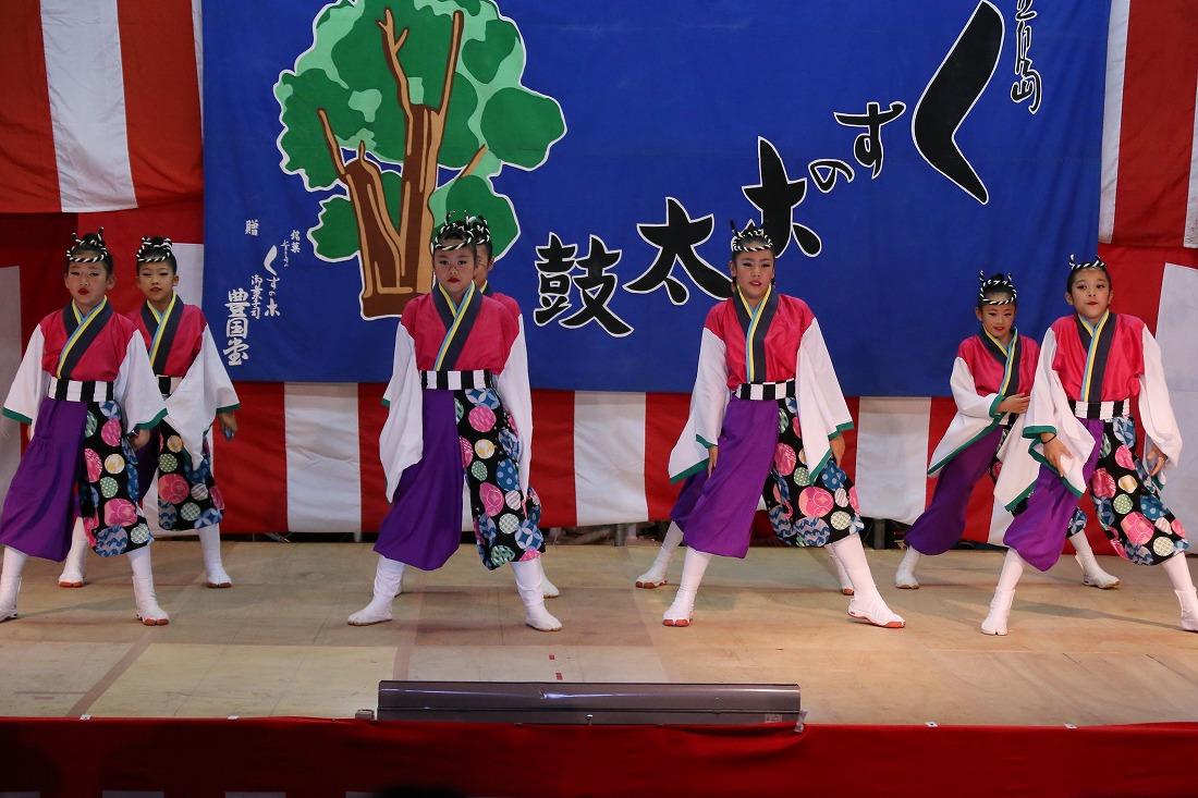 kayashima19sakura 4