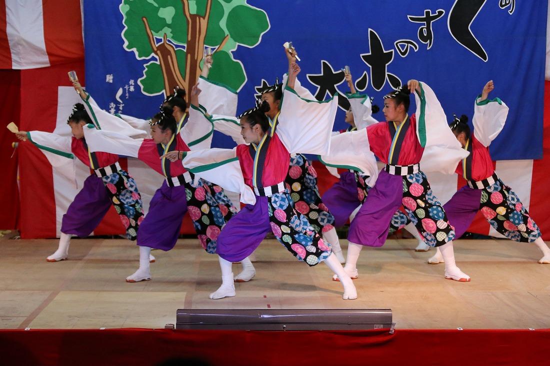 kayashima19sakura 7