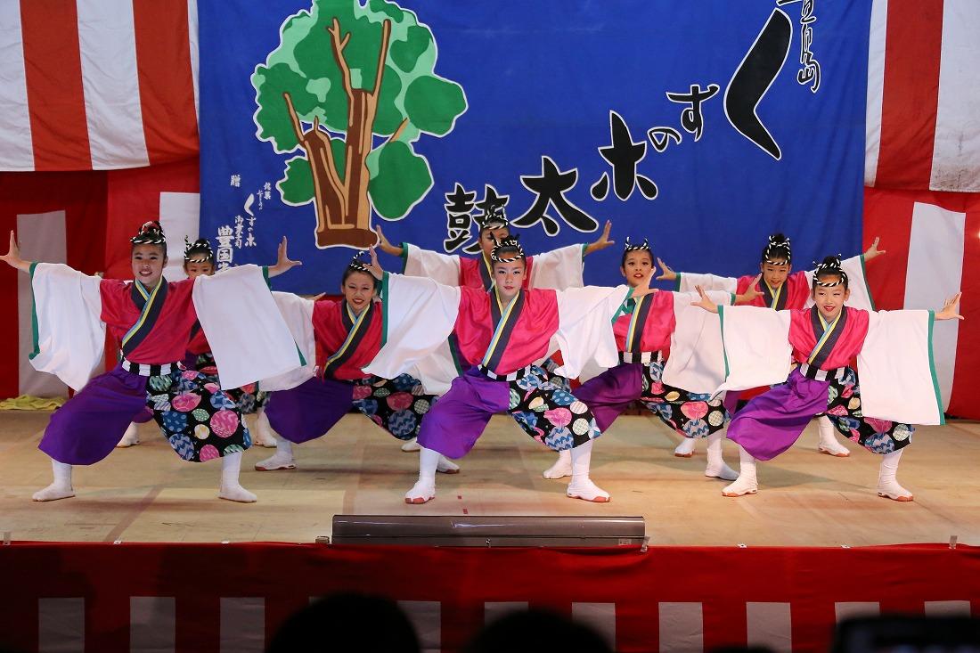 kayashima19sakura 47