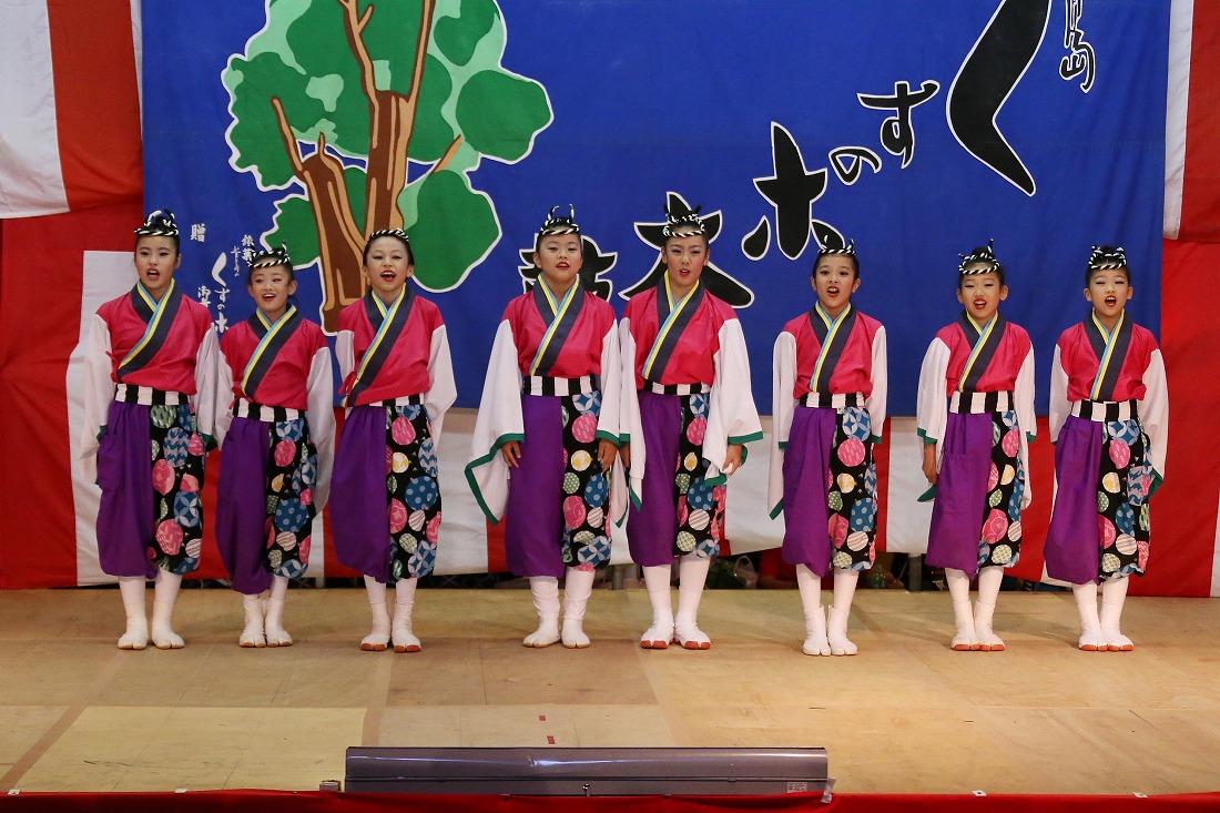 kayashima19sakura 51