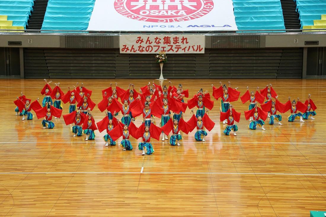 taisoufes19sakura 2