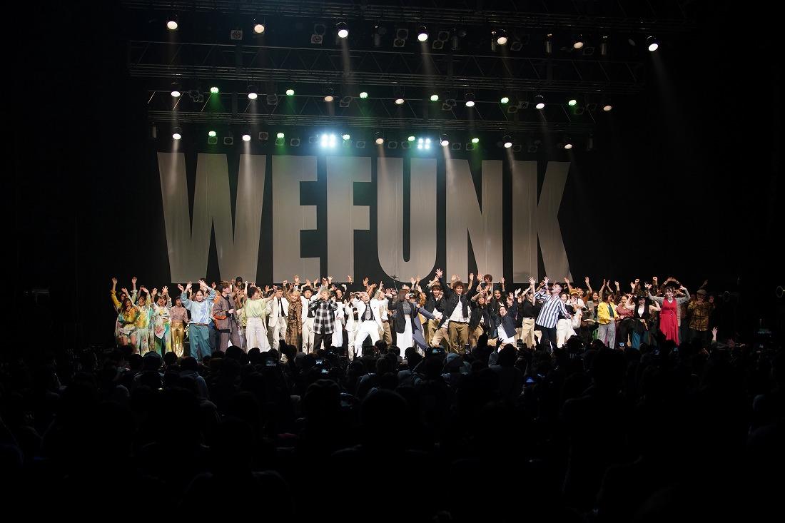 wefunk20opening 15