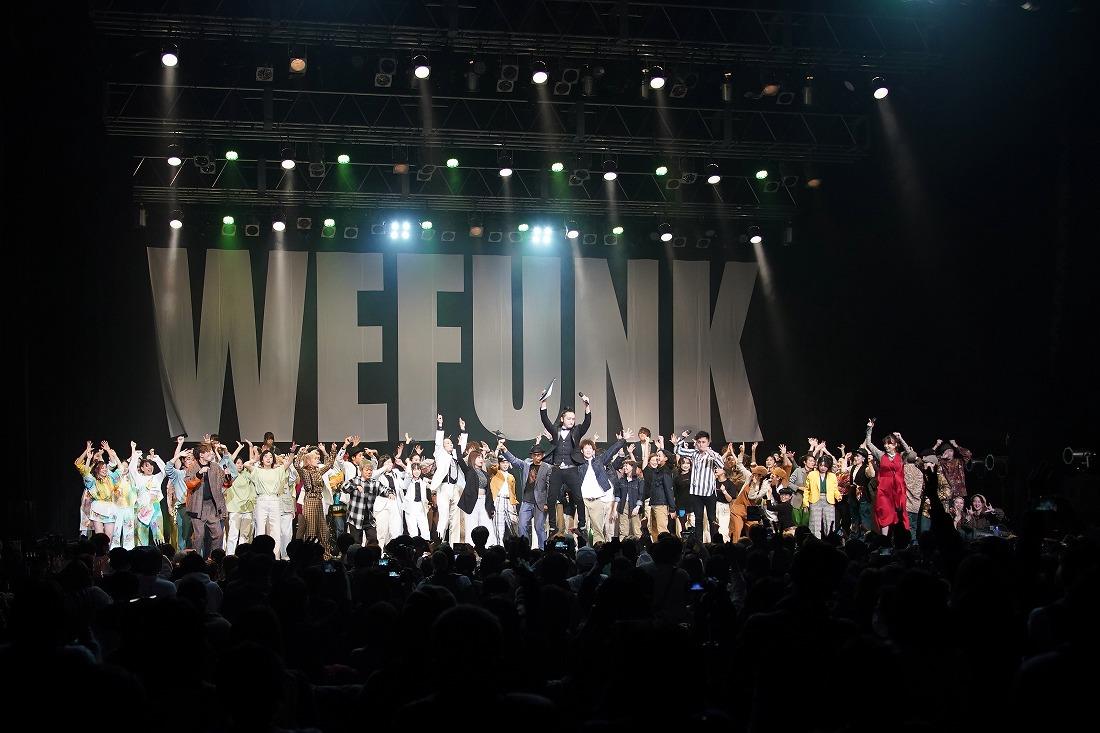 wefunk20opening 16