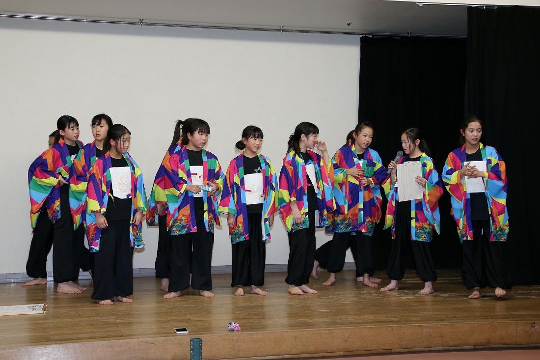 iroukai19shou6-29.jpg