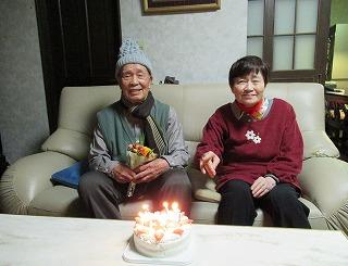 s-夫婦で88誕生日