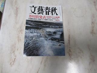 s-28読書