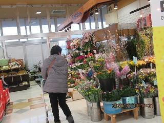 s-の花やスーパー