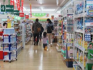 s-の店216アオキ