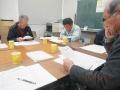 219農薬選定会議