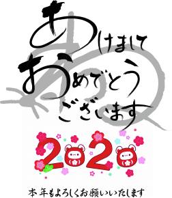 2020_01