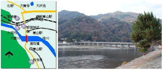 渡月橋マップ