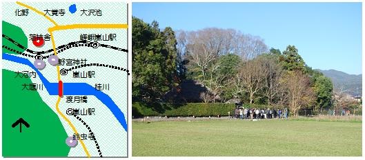 落柿舎マップ