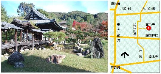 高台寺マップ