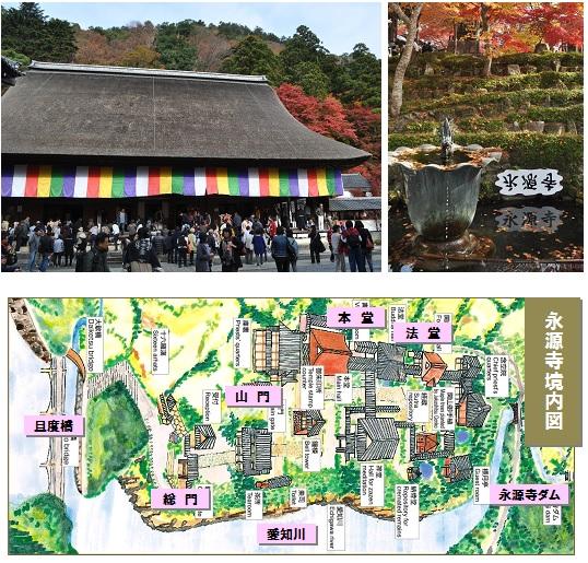 永源寺マップ