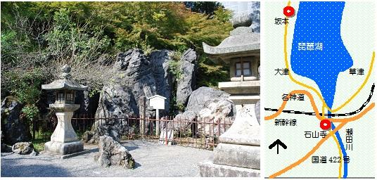 石山寺マップ