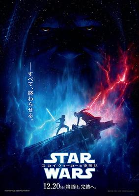 2019_04_star_wars_ep9