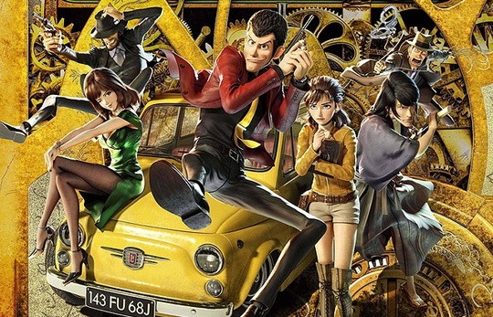 lupin_the_3rd_the_first