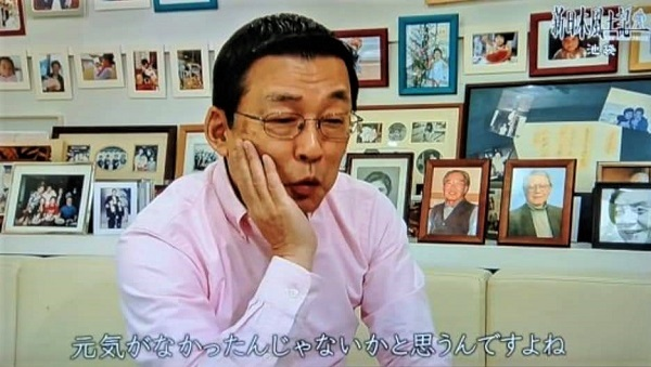 新日本風土記OA