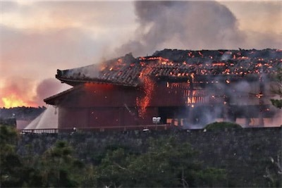 首里城火災2