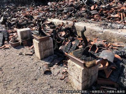 国の名勝に指定されている書院鎖之間庭園の被災状況78bef0a2691d6cc5165363e38b8fe7a5