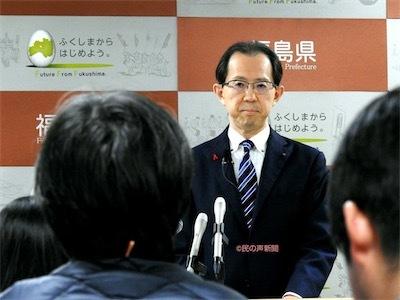 年内最後の福島県知事定例会見EMb__miUEAMGnBW