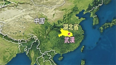 湖北省武漢Xlj37Jmn