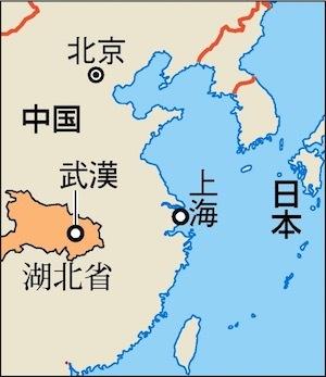 武漢、上海AS20200123004457_comm