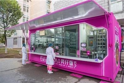 武漢市の医者の皆さん向けにEQ-HrmeU8AETNch