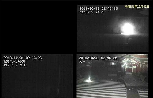 首里城火災の監視カメラ映像を公開BsO9KAhY