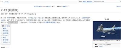 aaEX-gMrSU4AAx7_a.jpg