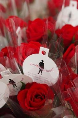 花男子 フラバレ パフォーマンス バレンタインデー NHK ホットイブニング 花夢