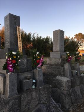 大晦日 挨拶回り 除夜の鐘 正月飾り 墓参り 豊川 御津 花屋 花夢
