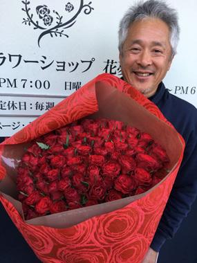 花男子 フラバレ 99本 バラ 花束 永遠の愛 ずっと好きだ ずっと一緒にいよう 花屋 花夢