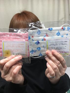 コロナウイルス パンデミック マスク 品薄 転売 禁止 クラスター 集団感染 濃厚接触