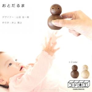 コド木工_おとだるま_鈴入りラトル(ガラガラ)_ベビー用 木製玩具_無着色