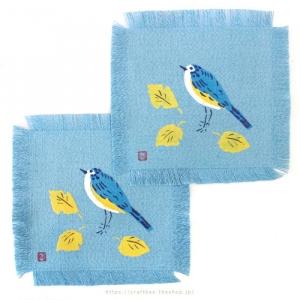 型染彩色布_染あとりえ草創_ ルリビタキ_幸せの青い鳥 小鳥 かわいい