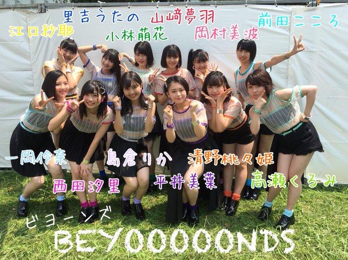 しおり1-20190802(1)