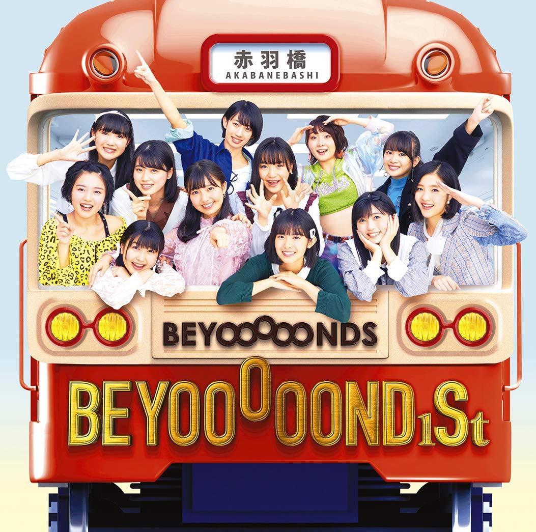 01stアルバム「BEYOOOOOND1St」通常盤