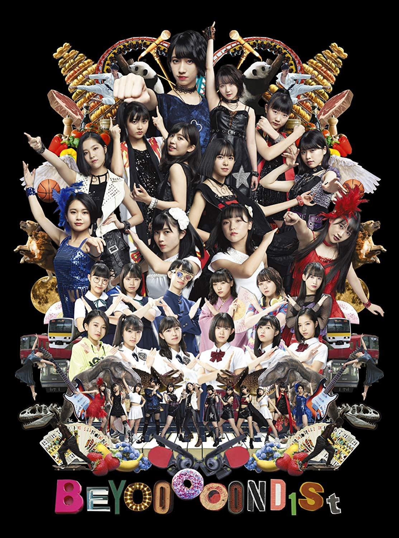 01stアルバム「BEYOOOOOND1St」初回A